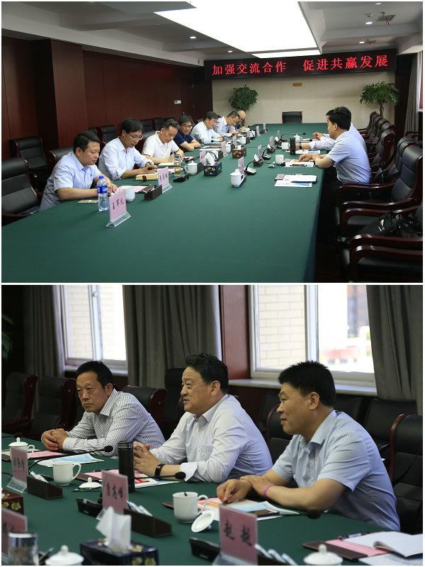 中国煤炭地质总局第二勘探局局长、物探研究院院...