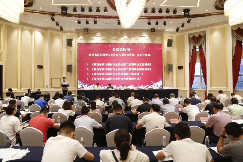 必赢体育官方网站当选陕西省核与辐射安全协会...