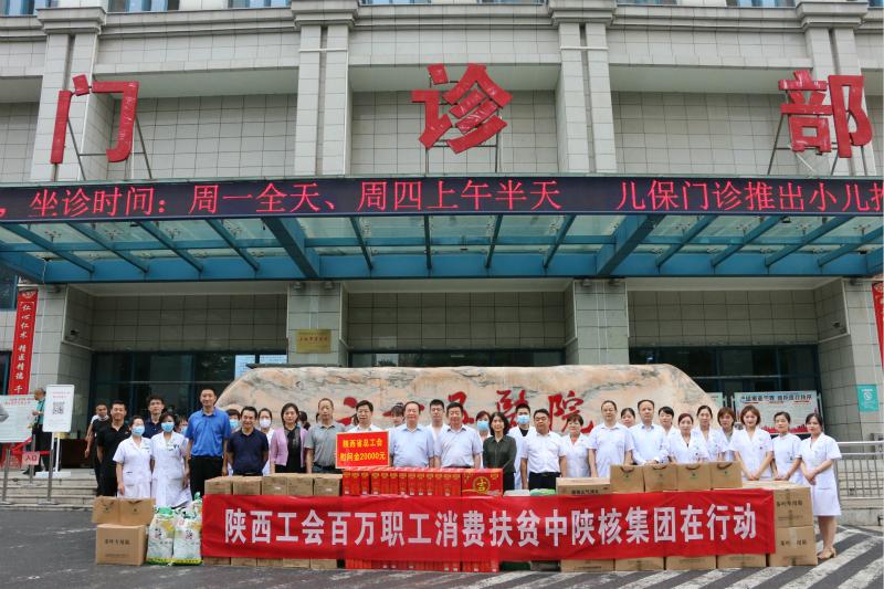 陕西省总工会党组成员、副主席、省国防工会主席...
