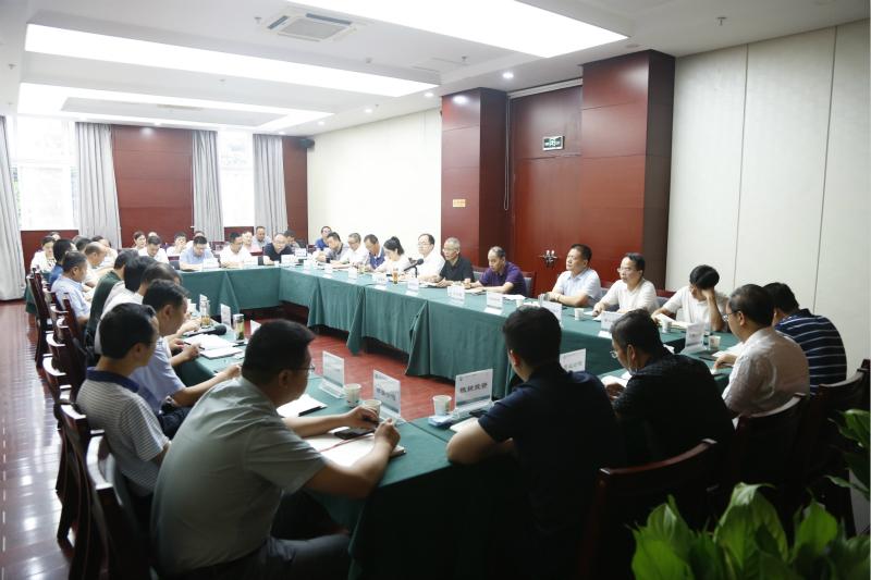 集团公司召开赵正永严重违纪违法案以案促改专题...